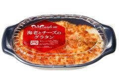 ヤヨイ食品 Deli grande mio 海老とチーズのグラタン 200g
