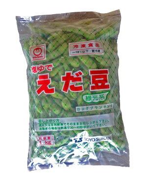東洋水産 塩茹で枝豆 1kg×10袋入りケース【送料割引除外品】【1ケースまで1個口】
