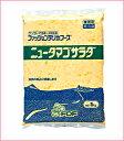 ケンコー ニュータマゴサラダ 1kgx6袋入り<冷蔵品>
