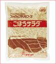 ケンコー ごぼうサラダ 1kg<冷蔵品>