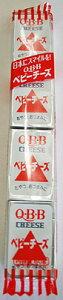 楽天最大級の業務用食材とお酒の専門店QBB ベビーチーズ(プレーン) 15gX4個入<冷蔵品>