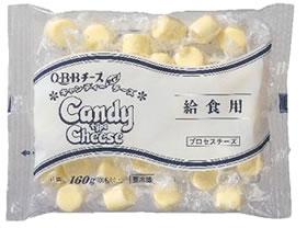 楽天最大級の業務用食材とお酒の専門店QBB キャンディチーズ 給食用 160g<冷蔵品>