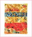 ケンコー パンプキンサラダ 1kg<冷蔵品>