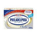 フィラデルフィア クリームチーズ 200g<冷蔵品>