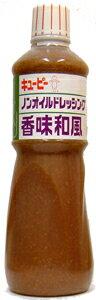 キューピー ノンオイルドレッシング 香味和風 1000ml