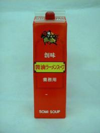 創味食品 正油ラーメンスープ 1.8L