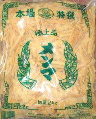 楽天最大級の業務用食材とお酒の専門店丸京 塩メンマ グリーン 2kg
