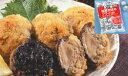 味の素 椎茸肉詰めフライ(豚) 30g×30個入り