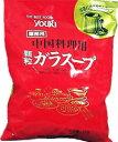 楽天最大級の業務用食材とお酒の専門店ユウキ食品 中華料理用 ガラスープ(顆粒) 1kg