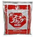 理研 スープストック 中華用 1kg