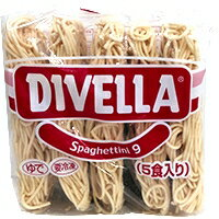 【冷凍】DIVELLA 冷凍スパゲティNo.9 200G 5食入 (NCF/洋風調理品/パスタ)画像
