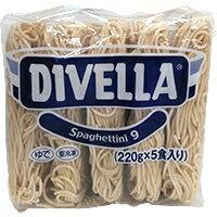 【冷凍】DIVELLA 冷凍スパゲティNo.9 220G 5食入 (NCF/洋風調理品/パスタ)画像
