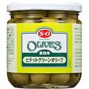 【常温】ピテッドグリーンオリーブ 310G (讃陽食品工業/農産ビン詰)