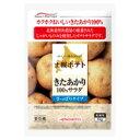【冷蔵】士幌ポテト きたあかり100%サラダ さっぱりタイプ 1KG (味の素/調理冷蔵品) 1