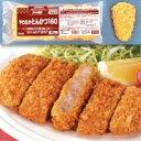 豚肉串カツ 35g×50本入 27004(居酒屋 串揚 豚肉 串カツ フライ 和食 惣菜)