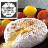 【冷蔵】Gカマンベルチーズ 90G (雪印メグミルク/チーズ/白カビ)