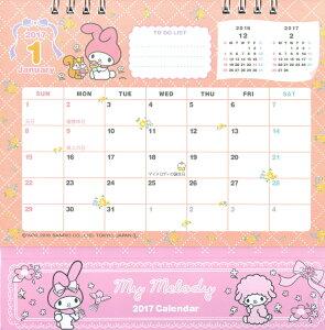 カレンダー メロディ ショップ