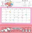 ◎メール便可◎ ● 2017 卓上カレンダー MIX  ☆【万天プラザ 100円ショップ+雑貨】