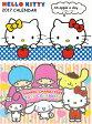 ● 2017 壁掛けカレンダー kitty MiX ☆【万天プラザ 100円ショップ+雑貨】