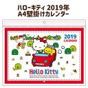 ◎メール便可◎ ● 2018 壁掛けカレンダー kitty ...