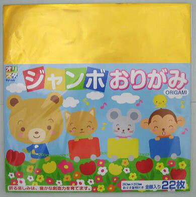 ハート 折り紙 折り紙 大きい : item.rakuten.co.jp
