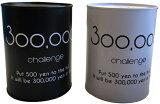 ● 缶 30万貯金箱 モノトーン