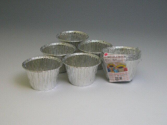「100均アルミカップ」の画像検索結果