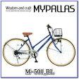 ★MYPALLAS・M-501-BL/ブルー/シティサイクル26・6SP★マイパラス自転車