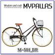 ★MYPALLAS・M-501-BR/ブラウン/シティサイクル26・6SP★マイパラス自転車
