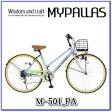 ★MYPALLAS・M-501-PA/パステル/シティサイクル26・6SP★マイパラス自転車