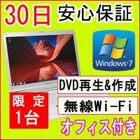 【中古】★限定一台・中古ノートパソコン★SONYVAIOVGN-NR52CeleronM5502.00GHz/PC2-53002GB/HDD160GB/DVDマルチドライブ/無線LAN内蔵/Windows7HomePremiumSP132ビット/リカバリCD・総合OFFICE付き♪