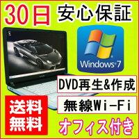 ★MRRWindows7対応済み中古ノートパソコン★SONYVAIOVGN-FS51BPentiumM7401.73GHz/PC2-53001GB/HDD100GB/DVDマルチドライブ/無線LAN内蔵/Windows7HomePremiumSP132ビット/リカバリCD・OFFICE付き♪