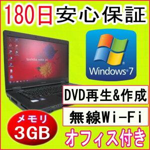 パソコン シリーズ ドライブ Professional リカバリ