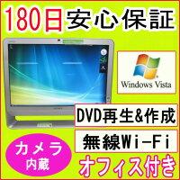 中古パソコン中古一体型パソコン【あす楽対応】パソコンSONYVGC-JS50BPentiumDual-CoreE22002.20GHz/PC2-64002GB/HDD250GB/DVDマルチドライブ/新品USB無線LAN搭載/WindowsVistaHomePremium導入/OFFICE2013付き中古PC中古02P29Jul16
