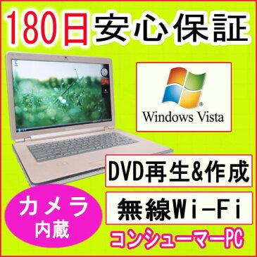 中古パソコン 中古ノートパソコン 【あす楽対応】 Webカメラ付き SONY VAIO VGN-CR60B CeleronM 530 1.73GHz/PC2-5300 2GB/HDD 120GB/無線LAN内蔵/DVDマルチドライブ/WindowsVista Home Premium/OFFICE2016付き 中古 Windows10 対応可能
