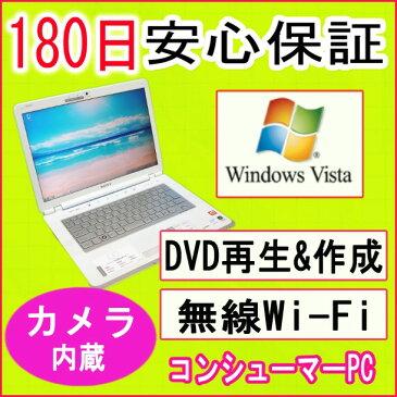 中古パソコン Webカメラ搭載・ 中古ノートパソコン SONY VAIO VGN-CR50B Intel Celeron 530 1.73GHz/PC2-5300 1GB/HDD 120GB/DVDマルチドライブ/無線LAN内蔵/WindowsVista Home Premium SP1 32ビット/OFFICE2016付き中古 Windows10 対応可能