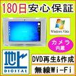 中古パソコン 中古一体型パソコン 地上デジタルテレビ対応 【あす楽対応】 SONY VGC-LM72DB Core2Duo T8100 2.10GHz/PC2-5300 2GB/HDD 160GB/DVDマルチドライブ/無線LAN内蔵/WindowsVista Home Premium導入/OFFICE2013付き 中古