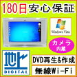 GW通常営業 中古パソコン 中古一体型パソコン 地上デジタルテレビ対応 【あす楽対応】 SONY VGC-LM72DB Core2Duo T8100 2.10GHz/PC2-5300 2GB/HDD 160GB/DVDマルチドライブ/無線LAN内蔵/WindowsVista Home Premium導入/OFFICE2016付き 中古