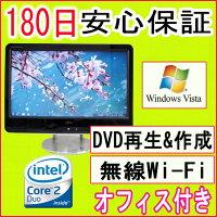 中古パソコン中古一体型パソコンパソコンFUJITSUFMV-DESKPOWERF/C50TCore2DuoP84002.26GHz/PC2-53002GB/HDD320GB/DVDマルチドライブ/無線LAN内蔵/WindowsVistaHomePremium/リカバリ領域・OFFICE2013付き中古一体型PC中古
