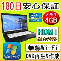 中古パソコン中古ノートパソコン【あす楽対応】パソコン第2世代Corei5プロセッサーFUJITSULIFEBOOKA561/CCorei5-25202.50GHz/4GB/HDD250GB/無線/DVDマルチドライブ/Windows7Professional導入/リカバリ領域・OFFICE2013付き中古PC中古