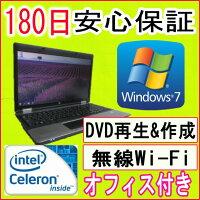中古パソコン中古ノートパソコン【あす楽対応】テンキー付きHPProBook6550bCeleronP45001.87GHz/メモリ2GB/HDD250GB/無線LAN内蔵/DVDマルチドライブ/Windows7Professional32ビット/OFFICE2013付き中古