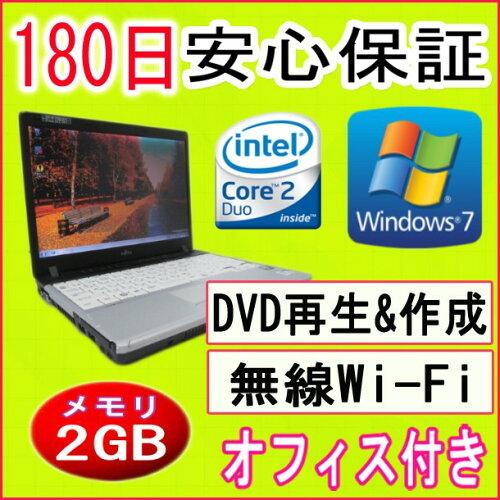 中古パソコン 中古ノートパソコン FUJITSU FMV-P750/A Core2Duo U9400 1.40GHz/2GB...