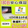 中古パソコン 中古ノートパソコン【あす楽対応】訳あり(ヒビあり)・ SONY VAIO VGN-NR50B CeleronM 530 1.73GHz/PC2-5300 1GB/HDD 120GB/DVDマルチドライブ/無線LAN内蔵/WindowsVista Home Premium /OFFICE2016付き 中古