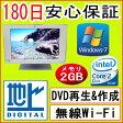 中古パソコン 中古一体型パソコン 地上デジタルテレビ対応 【あす楽対応】 新品有線キーボード&マウスセット SONY VGC-LN52JGB Core2Duo/2GB/HDD 250GB/DVDマルチドライブ/無線LAN内蔵/Windows7 Home Premium SP1導入/リカバリCD・OFFICE2013付き 中古