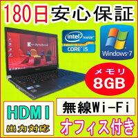 中古パソコン中古ノートパソコン携帯便利TOSHIBAdynabookR730/BCorei5M5602.67GHz/PC3-85008GB/HDD250GB/無線LAN内蔵/Windows7Professional64ビット/リカバリ領域・OFFICE2013付き中古PC中古P06May16