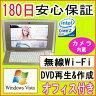 中古パソコン 中古一体型パソコン 【あす楽対応】 SONY VAIO VGC-LJ92HS Core2Duo T8100 2.1GHz/PC2-5300 2GB/HDD 200GB/DVDマルチドライブ/無線LAN内蔵/WindowsVista Home Basic/Office2013付き 中古