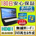 楽天中古パソコン 中古ノートパソコン 【あす楽対応】 第2世代 Core i5 プロセッサー FUJITSU LIFEBOOK A561/D Core i5-2520M 2.50GHz/4GB/HDD 250GB/無線/DVDマルチドライブ/Windows7 Professional導入/リカバリ領域・OFFICE2016付き 中古PC 中古 Windows10 対応可能