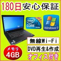 中古パソコン中古ノートパソコン訳あり【あす楽対応】IBM/lenovoThinkPadL512Corei3M3502.27GHz/4GB/HDD250GB(DtoD)/無線LAN内蔵/DVDマルチドライブ/Windows7ProfessionalSP132ビット/リカバリ領域・OFFICE付き中古