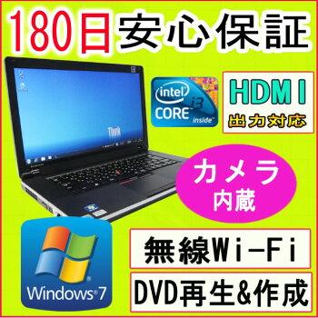 中古パソコン中古ノートパソコン【あす楽対応】Webカメラ付きIBM/lenovoThinkPadEdge15IntelCorei3M3802.53GHz/PC3-85004GB/HDD250GB/無線LAN内蔵/DVDマルチドライブ/Windows7ProfessionalSP132ビット/OFFICE2016付き中古