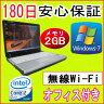 中古パソコン 中古ノートパソコン 訳あり 【あす楽対応】 FUJITSU FMV-R8290 Core2Duo U9400 1.40GHz/PC3-8500 2GB/HDD 160GB/無線LAN内蔵/Windows7 Professional 32ビット導入/リカバリ領域・OFFICE2016付き 中古